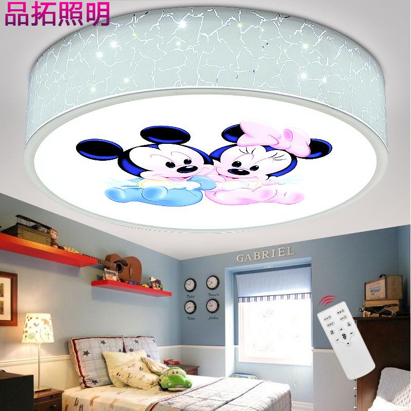品拓LED兒童燈吸頂燈溫馨卡通米奇學生臥室燈男女孩 房間燈具