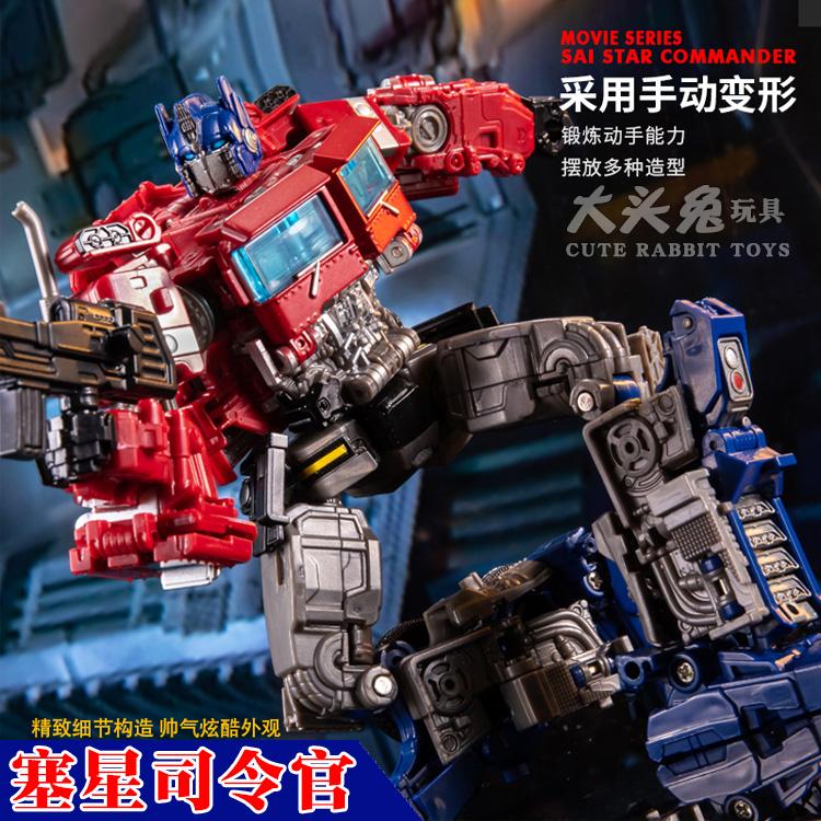 Коллекции на тему роботы Трансформеры Артикул 602125549116