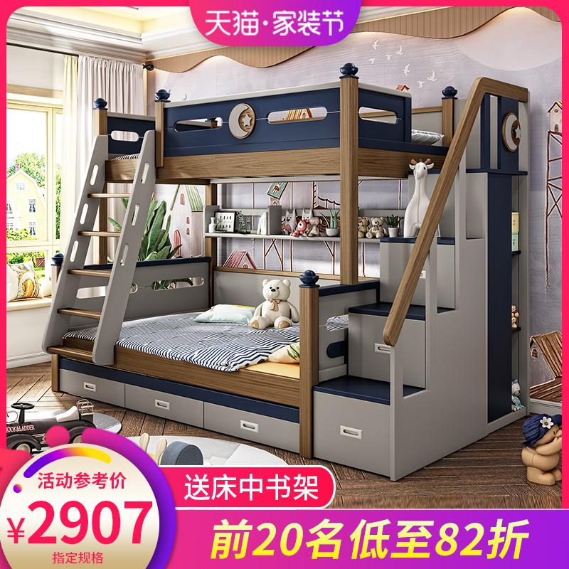 满7160.00元可用3580元优惠券美式实木高低床上下床双层床成人 子母床儿童床上下铺床实木