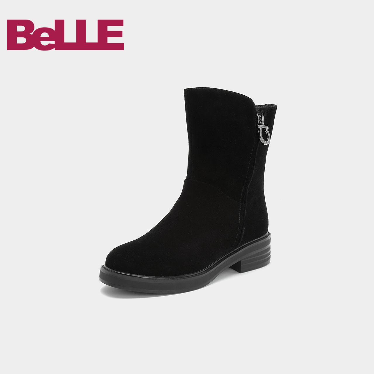 Belle/百丽2018冬商场新款牛皮圆头女中靴 绒/毛里T2K4DDZ8
