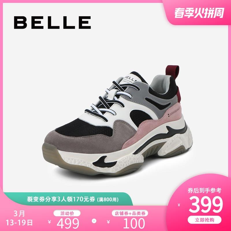 百丽2019秋新商场同款拼色女旅游鞋