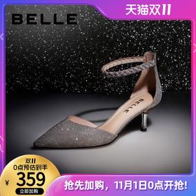 百丽星辰仙女高跟凉鞋2020春水晶鞋