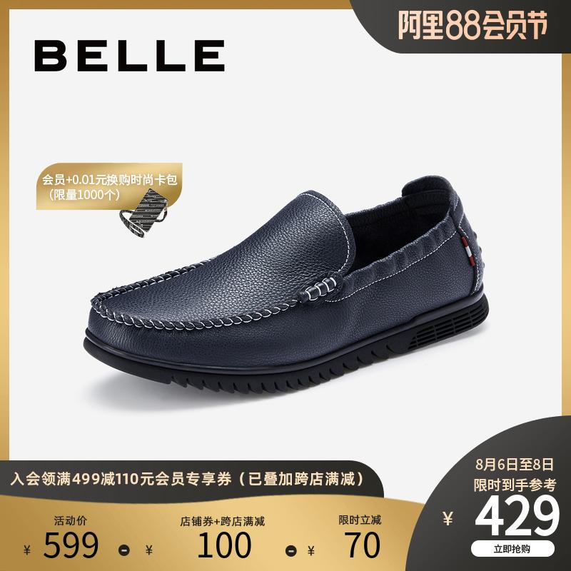 百丽乐福鞋男2020春季新品商场同款牛皮革套脚休闲鞋6VC01AM0