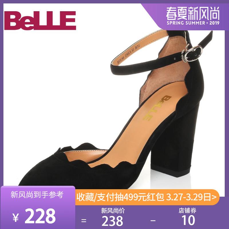 belle商场同款羊绒皮高跟中空凉鞋