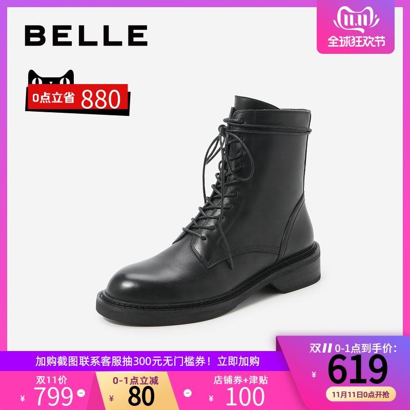 U6A5DDZ9孔马丁靴冬新商场同款牛皮革女暗黑先刑靴10百丽