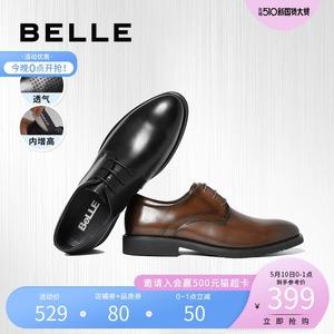 百丽商务正装牛皮黑色西装鞋皮鞋