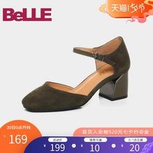 Belle/百丽凉鞋春季商场款羊绒皮粗高跟休闲女鞋BOM32AK7