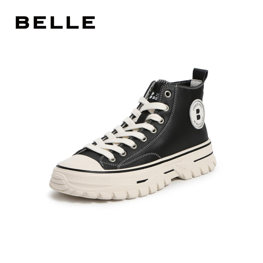 Belle canvas shoes women's autumn shopping mall same cow split layer women's high top Plush warm board shoes short boots 89886cd9