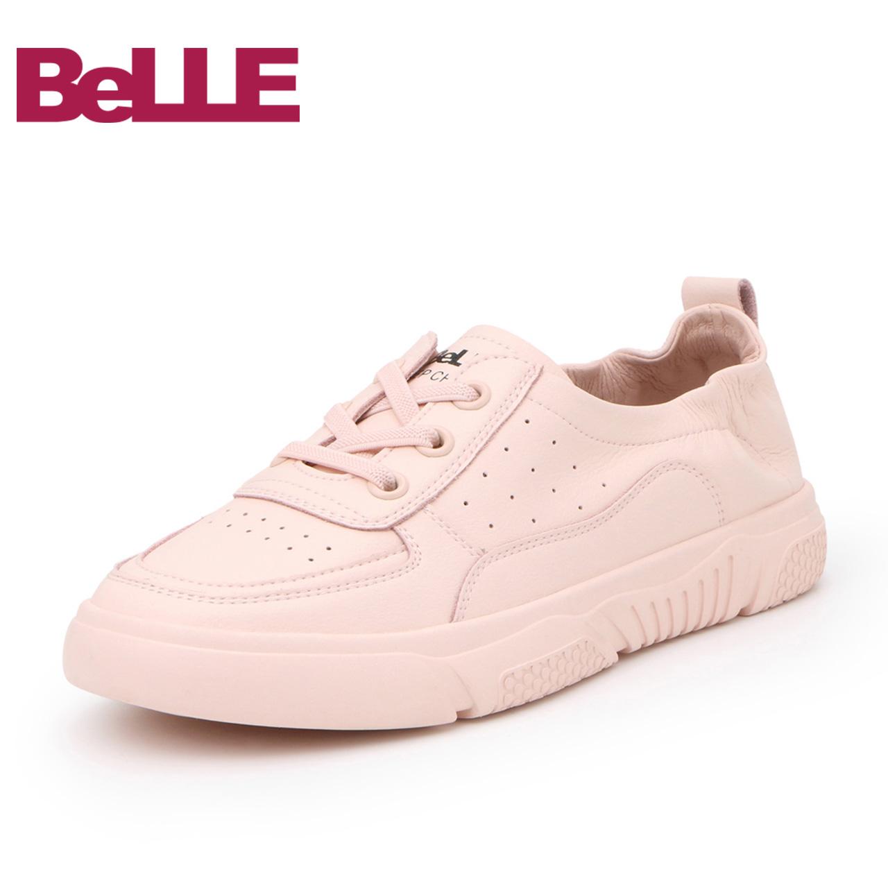 百丽夏季商场同款运动平底休闲鞋