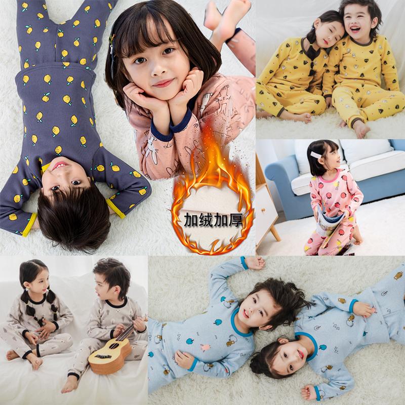 儿童保暖内衣套装加绒加厚男童装女童秋衣秋裤中大童宝宝冬季睡衣