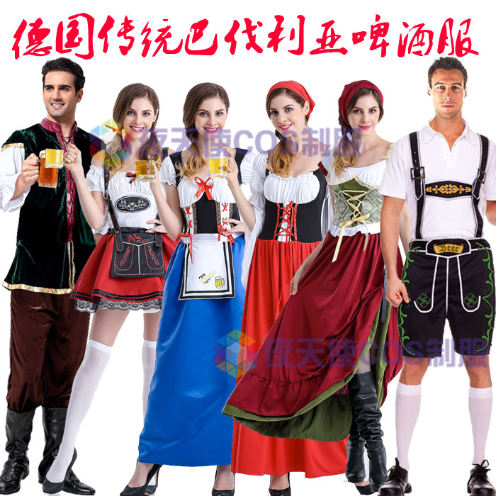 Couples Halloween Costume German Beer Festival work clothes beer clothing bar men and women waiters promotion clothes
