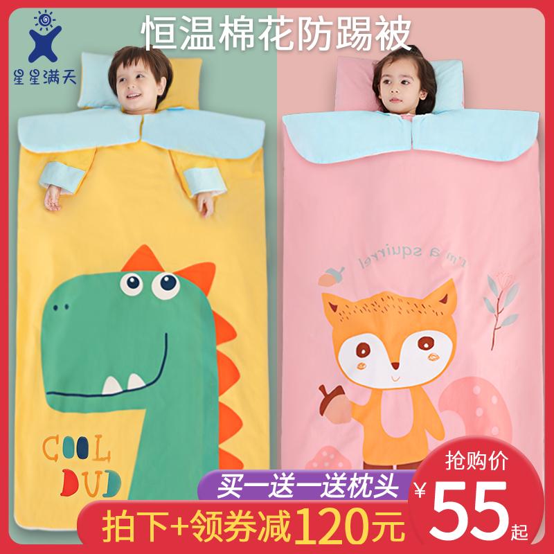 婴儿睡袋幼儿童秋冬款冬季宝宝中大童防踢被神器四季通用加厚被子