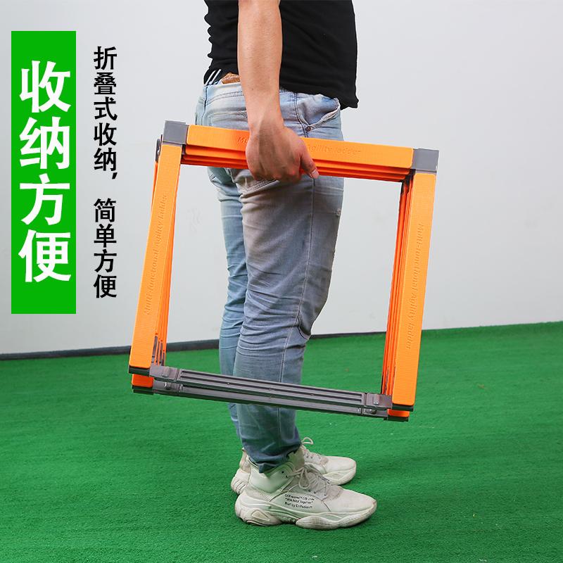 软梯敏捷梯绳梯体能步伐速度训练梯足球跳格梯篮球脚步协调训练梯