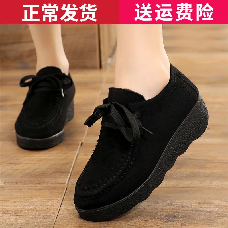 秋冬款老北京布鞋厚底豆豆女鞋加绒棉鞋松糕底系带中跟黑色工作鞋