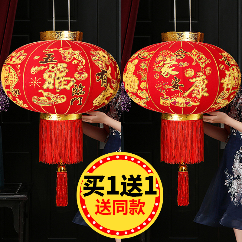 Red lantern chandelier Chinese style decoration outdoor balcony Fu Zi New Years Day Festival New Years spring festival decoration
