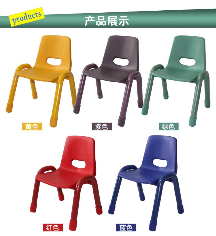 Детские наборы столов и стульев Артикул 3395481123