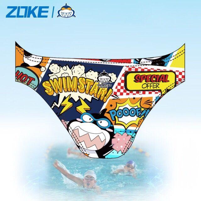 限6000张券zoke运动新款儿童三角男童专业泳裤