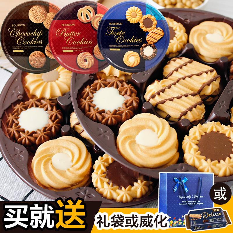 日本进口零食品BOURBON波路梦曲奇饼干礼盒黄油巧克力什锦铁罐装