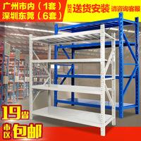 Полка складирование свободные комбинированные складские товары многослойные сверхмощные многофункциональные стойки для стойки стойки железа