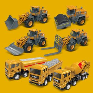 惯性工程车仿真挖掘机滑行叉车模型儿童宝宝男孩玩具车生日礼物