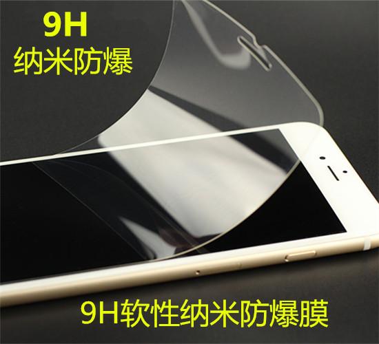 iphone 8 X SEアップル8 PLUS 7 plusソフトナノメートル防爆保護フィルム9 H携帯電話フィルム2