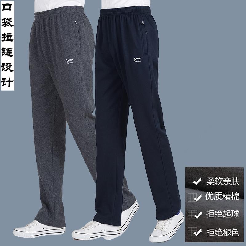 スポーツパンツ男性春秋タイプの綿がゆったりしています。カジュアルパンツのストレートサイズは薄いです。