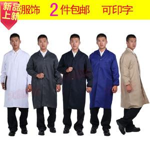 大褂工作服男 长袖蓝大褂兰褂长大褂工装制服搬运服 劳保褂子男装