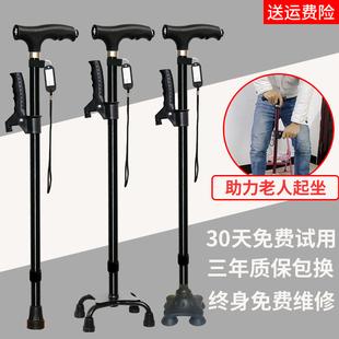 老人拐杖多功能铝合金拐扙四脚手杖伸缩老年拐仗带灯防滑拐棍轻便