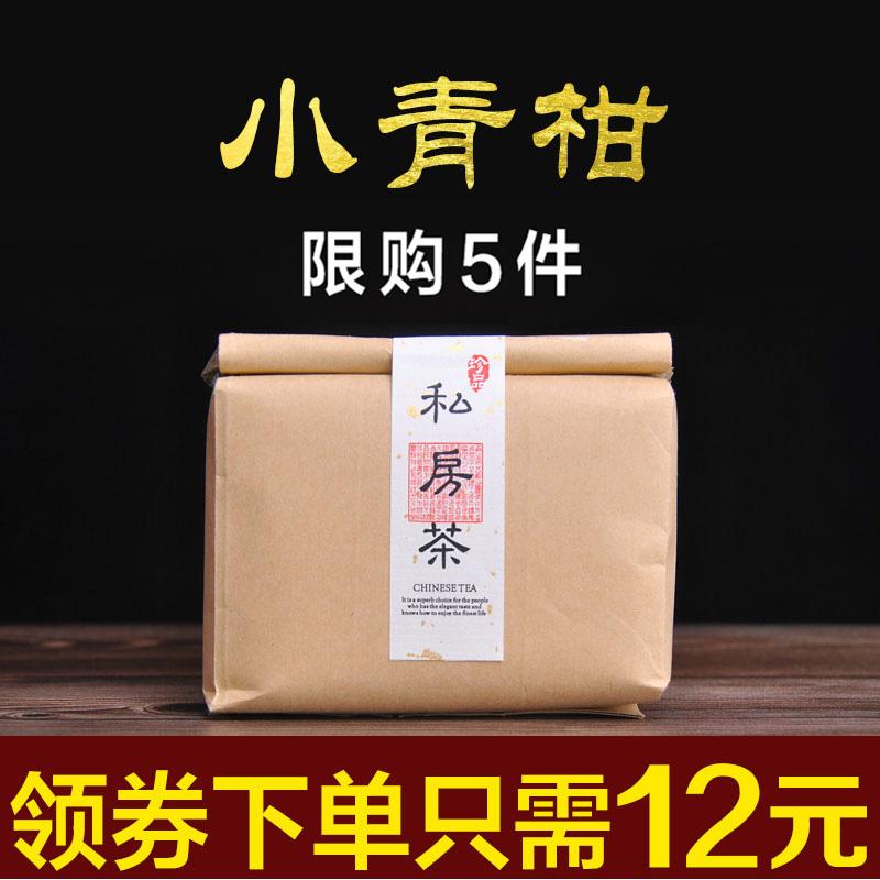 Оригинальный зеленый чай Артикул 577205356724