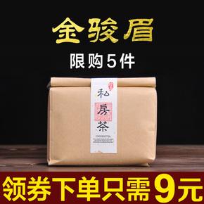 Красный чай,  Получить чеки один 9 юань военный варвар гора золото благородный скакун бровь черный чай специальная марка подарок православная школа павлония выключить масса аромат чай, цена 1216 руб