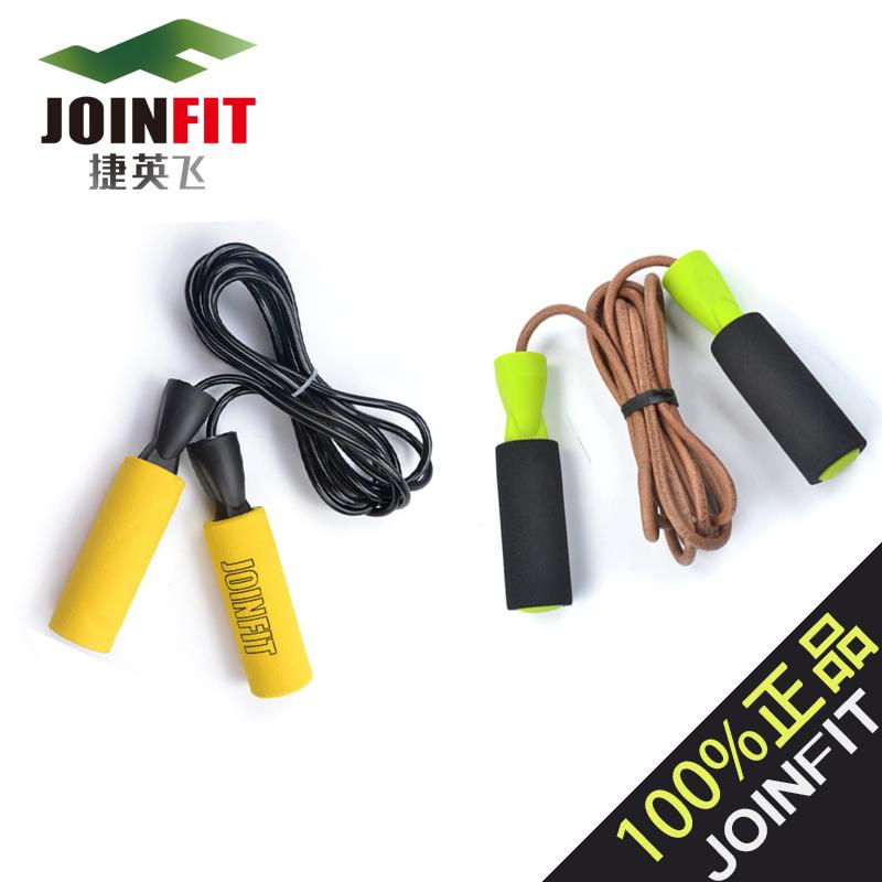 JOINFIT скорость пропуская веревку атлетика пропуская веревку худеть пропуская веревку воловья кожа пропуская веревку кожзаменитель пропуская веревку