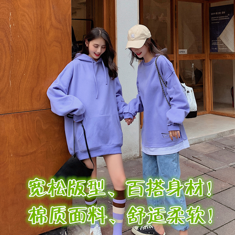 Womens sweater loose Korean new spring womens solid round neck (hooded) sweater simple to wear with students shirt