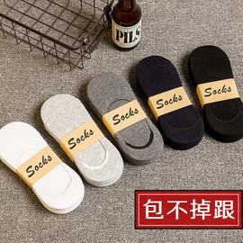 船袜男 浅口 纯棉防滑硅胶不掉跟夏季薄款袜子黑色短袜女士隐形袜图片