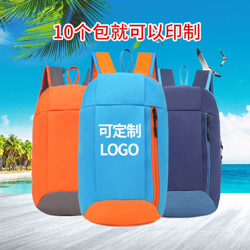 Outdoor activities Backpack Travel hiking cycling backpack primary and secondary school cram school bag custom logo