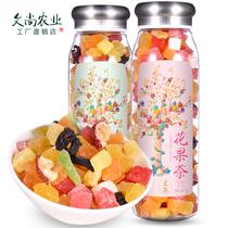 罐装包邮巴黎香榭组合果粒茶蓝莓物语水果茶花果茶瓶装2