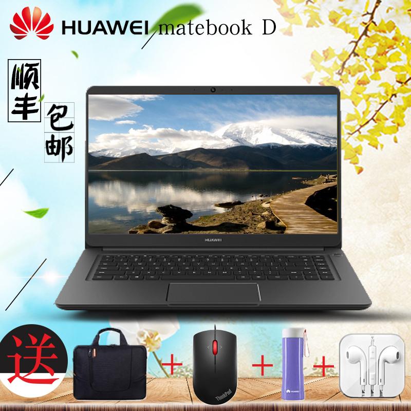 Huawei/华为 MateBook D PL-W09 轻薄便携商务笔记本电脑独显 X