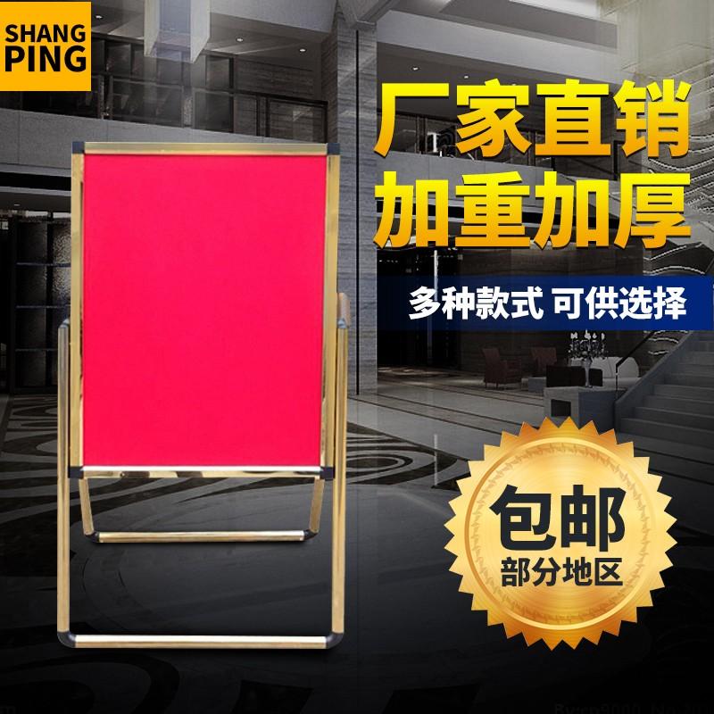 不锈钢广告牌展示架立牌L脚指示牌展架水牌酒店海报架招聘牌