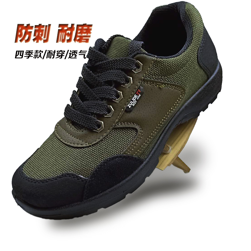 Labor protection shoes mens puncture resistant, wear-resistant and antiskid canvas shoes breathable, odor resistant, light electrical insulation work shoes womens soft soles
