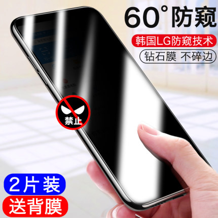 oppor11s r11plus防偷窥oppo防窥膜