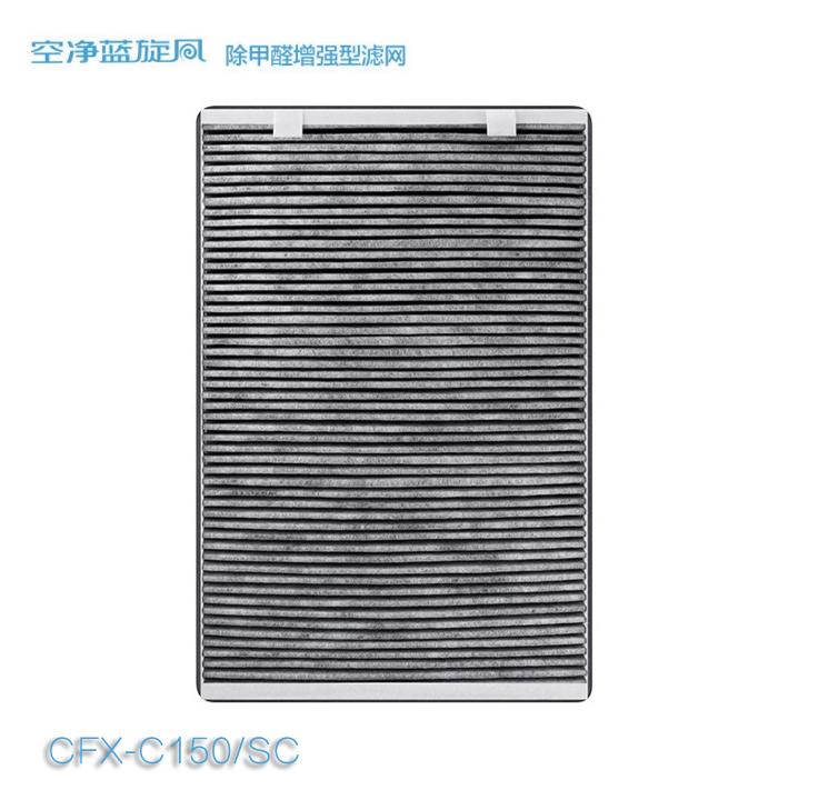 [聚美家电商城净化,加湿抽湿机配件]三星空气净化器过滤网CFX-D150月销量1件仅售538元