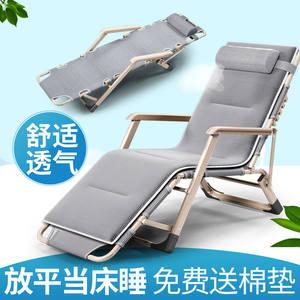 卧椅午睡椅子收缩办公椅可躺午休网面小尺寸轻便单人小型帆布夏天