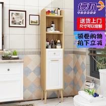 置地式i落地卫生间浴室收纳架储物柜带门防水移动架夹缝收纳塑料