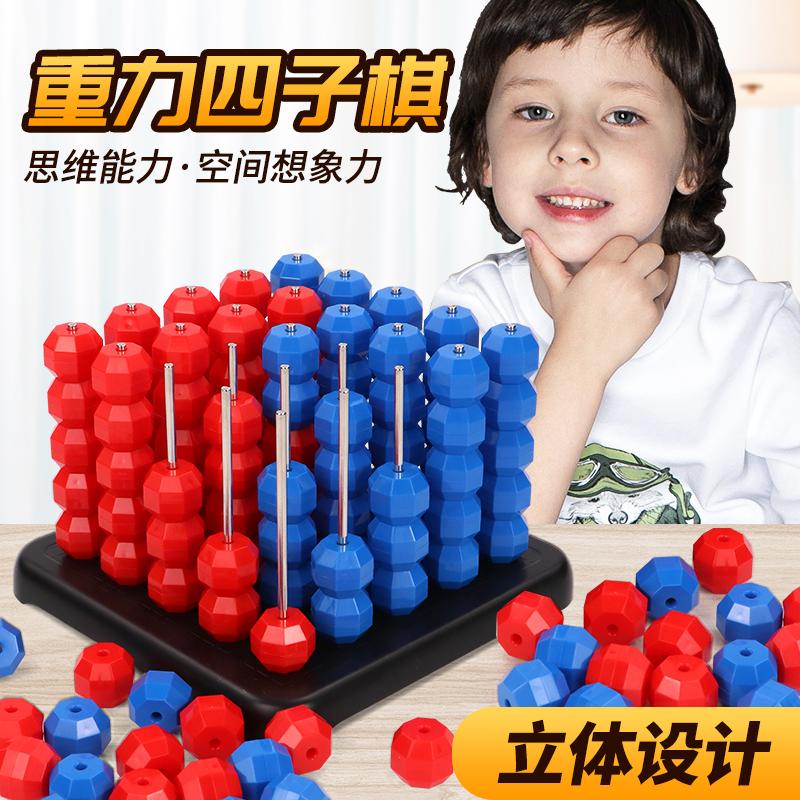 Китайские шашки / Нарды Артикул 599355781226