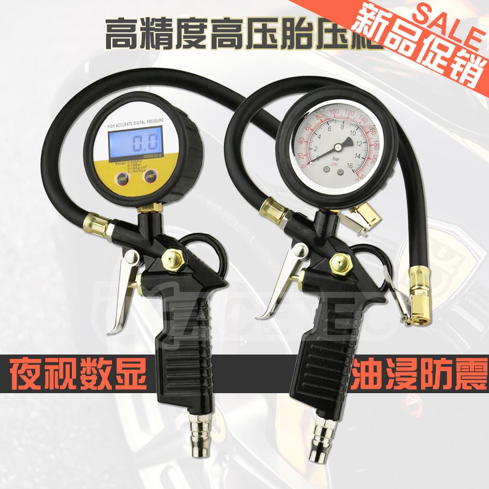 Шина давление в шинах считать давление в шинах пистолет автомобиль обнаружить автомобиль руководитель мера с зарядкой пневматическая шина манометр цифровой манометр атмосферное давление стол