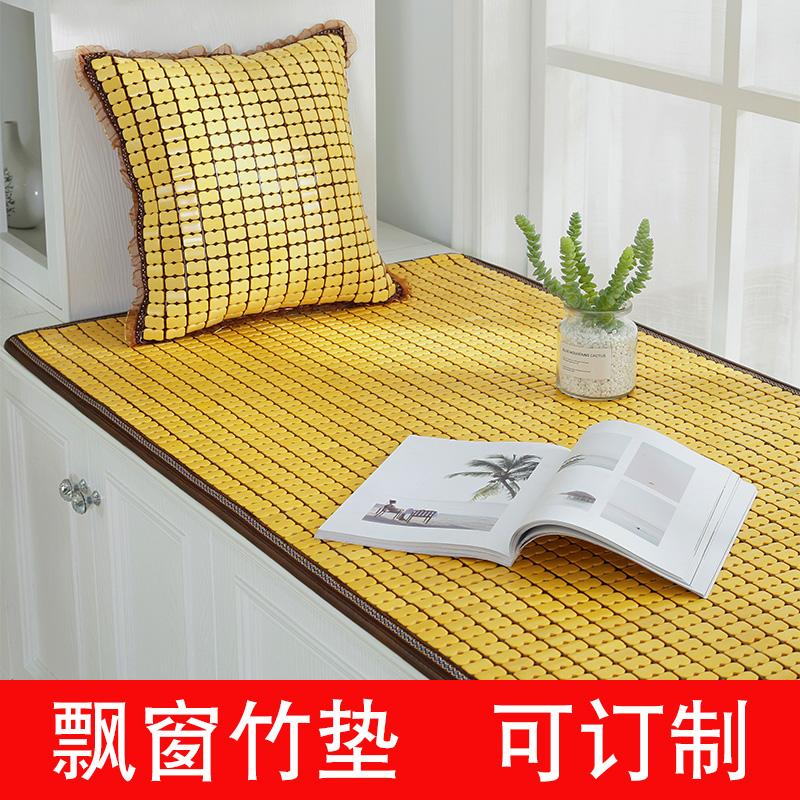 竹飘窗垫定做卧室窗台垫夏季榻榻米坐垫现代简约阳台地垫定制防滑
