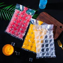 一次性冰袋食用冻冰块模具创意自封口密封小冰格百香果制冰盒袋子图片