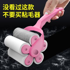 领3元券购买可撕式滚筒毛刷卷纸吸粘毛器