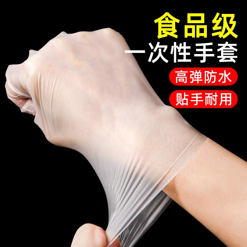一次性手套100只加厚乳胶橡胶食品级家用TPE/餐饮PVC厨房烘焙耐用