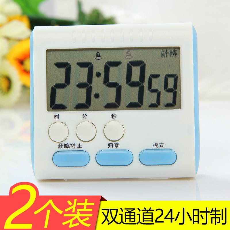 电子定时器厨房计时提醒器闹钟迷你倒计时器秒表学生时间管理器
