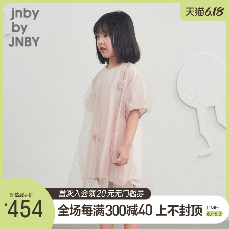 [same style in shopping mall] Jiangnan cloth children's wear 20 summer new girls' children's mesh dress 1k3500210